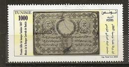 Tunesie Tunesia 2004 Banknote Money Obl - Tunisie (1956-...)