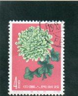 CHINE 1960-1 O - 1949 - ... République Populaire