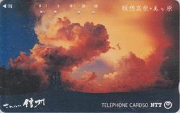 Télécarte Japon / NTT 270-029 - VOLCAN TBE  - VULCAN Japan Phonecard - VULKAN - Volcanes