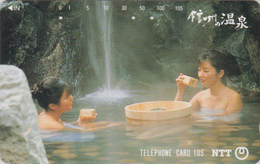 Télécarte Japon / NTT 270-030 - FEMME NUE Au Bain  TBE  - NUDE GIRL WOMAN Bathing Japan Phonecard - Onsen - Vulkanen