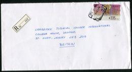 16704 ESPAGNE Distributeur N°27° 335Pts 50è.anniversaire Du Couronnement De Sainte Marie De Puerto  REC.  1999  TB - 1991-00 Lettres