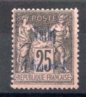 VATHY - YT N° 7 - Neuf * - MH - Cote: 25,00 € - Vathy (1893-1914)