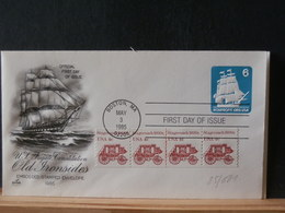 85/681A  ENVELOPPE USA  1985 - Schiffe
