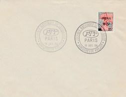 Premier Jour : Sinistés De Frejus 13-12-59 - 1921-1960: Modern Period