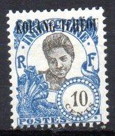 Col17  Colonie Kouang Tchéou N° 65 Neuf X MH Cote 2,50€ - Unused Stamps