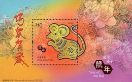 Hong Kong - 2020 - Lunar New Year Of The Rat - Mint Souvenir Sheet - 1997-... Región Administrativa Especial De China