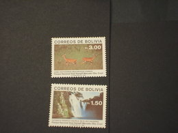 BOLIVIA - 1989 PARCO 2 VALORI - NUOVI(++) - Bolivia