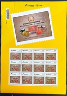 BRAZIL Personalized Stamp PB 146 Selo Personalizado Multicolecionismo De Uberlândia Logo Nova 2020 Sheet - Ungebraucht