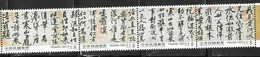 TAIWAN, 2019, MNH, CALLIGRAPHY,4v - Other