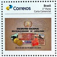 BRAZIL Personalized Stamp PB 146 Selo Personalizado Multicolecionismo De Uberlândia Logo Nova 2020 - Ungebraucht