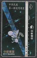 USED PHONECARD SPACE - Ruimtevaart