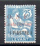 CASTELLORIZO - YT N° 21 - Neuf * - MH - Cote: 85,00 € - Castellorizo (1920)