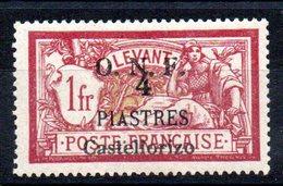 CASTELLORIZO - YT N° 25 - Neuf * - MH - Cote: 100,00 € - Castellorizo (1920)