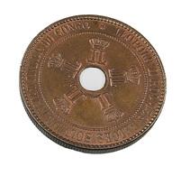 10 Cent - Congo-Zaire - 1888 - Cuivre - TTB + - - Congo (Belgian) & Ruanda-Urundi