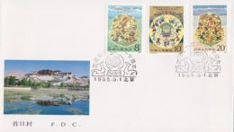 1985-Cina China J116, Scott 2000-02 20th Anniv. Of Founding Of Tibet Autonomous Region Fdc - 1949 - ... Repubblica Popolare
