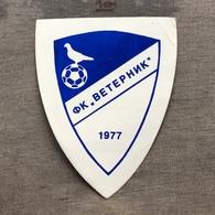 Sticker SU000023 - Football (Soccer Calcio) Serbia Srbija Veternik 1977 - Apparel, Souvenirs & Other