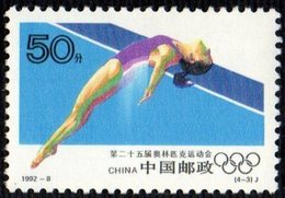 CHINA 1992 - OLYMPIC GAMES BARCELONA 1992 - DIVING - MINT - Tuffi
