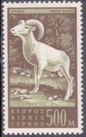 """1962-(MNH=**) Cipro Alto Valore 500m.""""Muflone""""catalogo Unificato Euro 30 - Cipro (Repubblica)"""