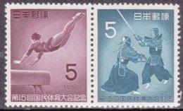 """1960-(MNH=**) Giappone Japan S.2v.in Coppia """"incontro Nazionale Di Atletica""""catalogo Euro 3 - 1926-89 Imperatore Hirohito (Periodo Showa)"""