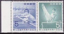 """1961-(MNH=**) Giappone Japan S.2v.in Coppia """"incontro Nazionale Di Atletica""""catalogo Euro 3 - 1926-89 Imperatore Hirohito (Periodo Showa)"""