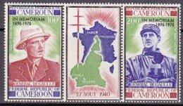 """1971-(MNH=**) Cameroun Posta Aerea S.2v.con Vignetta Centrale """"anniversario Gen.De Gaulle II S.""""catalogo Yvert Euro 9 - Camerun (1960-...)"""