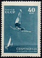 SOVIET UNION 1956 - SPARTAKIAD OF THE SOVIET PEOPLE - DIVING - MINT - Tuffi