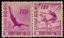 JAPAN 1947 - 2nd NATIONAL SPORTS FESTIVAL - DIVING / ATHLETICS - MINT - Tuffi