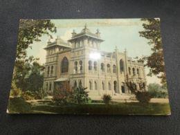 Municipal House Lahore Pakistan - Pakistan