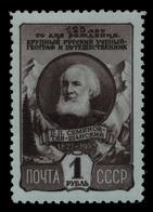 Russia / Sowjetunion 1952 - Mi-Nr. 1618 ** - MNH - P. Semjonov - Ungebraucht