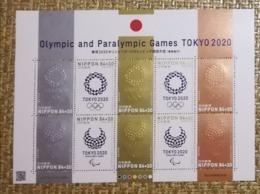 Japan 2019 Tokyo 2020 Olympic Game Serie II Sheet MNH** - Eté 2020 : Tokyo