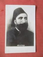 RPPC  Mithatpasa     Turkey ?  Ref  3875 - Turkey