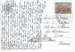 URSS MOSCOU 1957 POUR LA MADELEINE LEZ LILLE FRANCE - GALERIE NATIONALE TRETIAKOV, CATHEDRALE DE MOSCOU, VOIR LES SCANS - 1923-1991 URSS