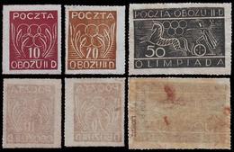 * GrossBorn  - 1944 - Olympic - Mi. 13-5 - Giochi Olimpici