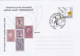 Slovenia, Verigarji, Kettensprenger, Rogaška Slatina 15. 11. 2019 - Slovenia