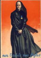 1943 Circa-RSI Non Tradite Mio Figlio (Madre In Gramaglie Con Medaglia D'oro Del Figlio Caduto) Disegnatore Boccasile, P - War 1939-45