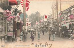 Japon Japan Motomachi At Yokohama Cpa Carte Animée Colorisée + Timbre Cachet 1907 - Yokohama