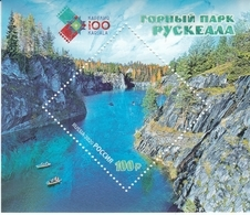 2812 BL292 Mih 2589 Russia Stamps 01 2020 Ruskeala Mining Park Boats - 1992-.... Federation