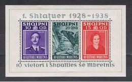 ALBANIA:  1938  ANNIVERSARIO  REGNO  -  S. CPL. 3  VAL.  FGL. L. -  YV/TELL. 3 - Albania
