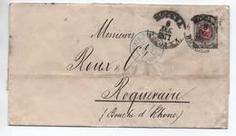"""1877 - LETTRE De MOSCOU / MOCKBA Pour ROQUEVAIRE (BOUCHES DU RHONE) Avec CACHET ENTREE BLEU """"ALLEMAGNE ERQ. PARIS"""" - Briefe U. Dokumente"""