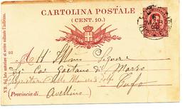 1898 SAN FELICE CIRCEO  CERCHIO CON TESTO - Marcophilia