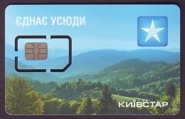 """UKRAINE. KYIVSTAR GSM. UNUSED SIM CARD """"CARPATHIAN LANDSCAPE"""", Silver Chip Type 1. PERFECT MINT CONDITION - Ukraine"""