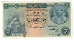 EGYPT5POUNDS1957P31UNCEl Amari Sign. -31C.CV. - Egitto