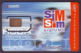 "UKRAINE. UMC GSM. ""SIM-SIM"" CARD. UNUSED WITH CHIP By ORGA IN MINT CONDITION - Ukraine"