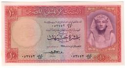 EGYPT10POUNDS1957P32UNC-El Emano Sign. -32C - Small Foxing.CV. - Egitto