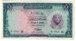 EGYPT1POUND1967P37VF-.CV. - Egitto