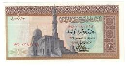EGYPT1POUND1976P44UNC.CV. - Egitto
