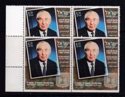 ISRAEL, 1998, Unused Stamp(s) Control Block, With Tabs, Pres. C. Herzog, SG 1388, Scannr. X1145 - Unused Stamps (with Tabs)