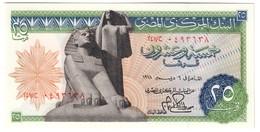 EGYPT25PIASTRES1978P47UNC.CV. - Egitto