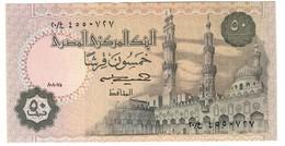 EGYPT50PIASTRES1985P58UNC.CV. - Egitto
