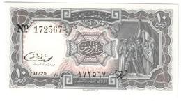 EGYPT10PIASTRESP184UNCSeries 75 - Razaz Sign. - 184B.CV. - Egypt
